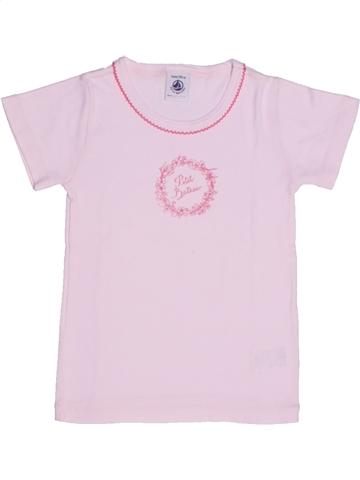 T-shirt manches courtes fille PETIT BATEAU blanc 3 ans été #1228758_1