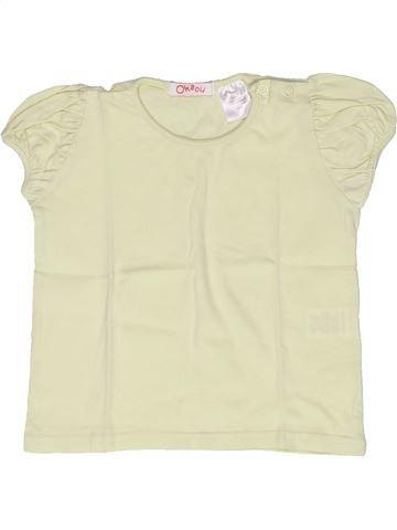 T-shirt manches courtes fille LA REDOUTE CRÉATION beige 2 ans été #1269109_1