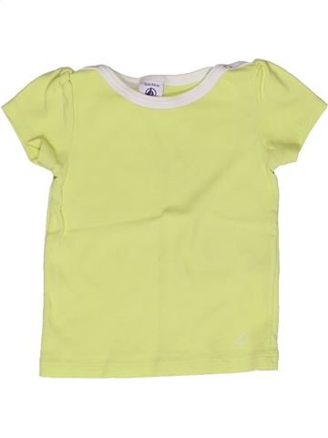 Camiseta de manga corta niña PETIT BATEAU verde 3 años verano #1269688_1