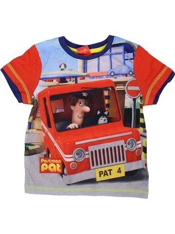 T-shirt manches courtes garçon GEORGE gris 3 ans été #1275405_1