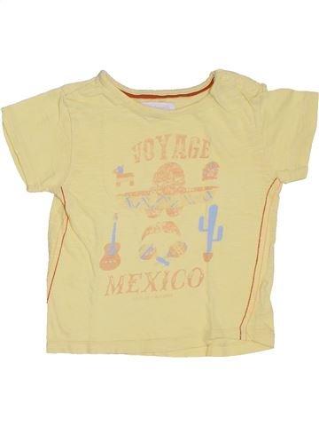 Camiseta de manga corta niño CADET ROUSSELLE beige 2 años verano #1326994_1