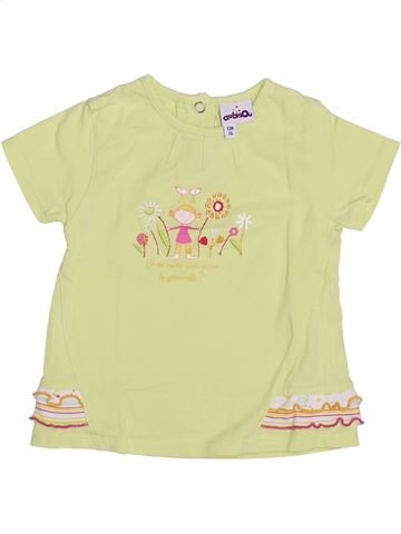 T-shirt manches courtes fille AUBISOU vert 12 mois été #1345733_1