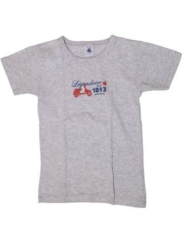 Camiseta de manga corta niño PETIT BATEAU gris 8 años verano #1371010_1