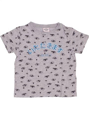 T-shirt manches courtes garçon TAPE À L'OEIL gris 2 ans été #1440353_1