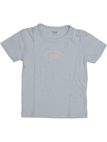 Camiseta de manga corta niño VERTBAUDET gris 8 años verano #1544269_1