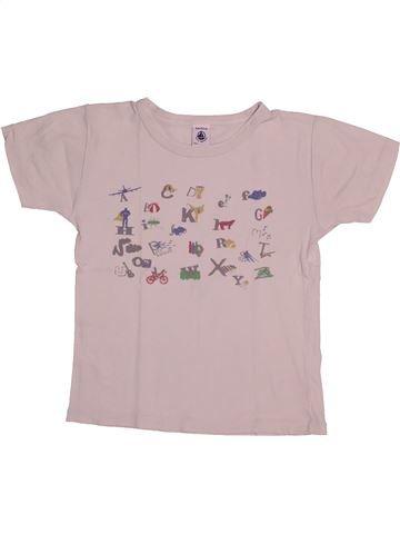 T-shirt manches courtes fille PETIT BATEAU gris 8 ans été #1544463_1